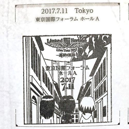 20170711_stamp.jpg