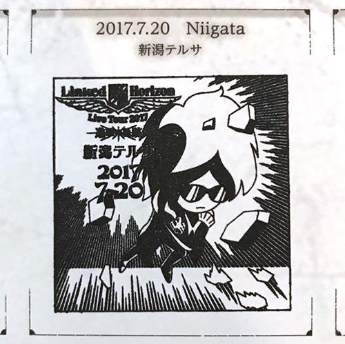20170720_stamp.jpg