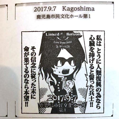 20170907_stamp.jpg