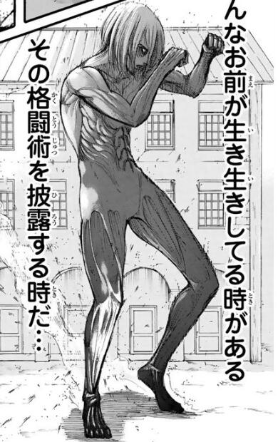 20171022_comic_33.jpg