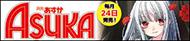 banner_aska.jpg