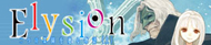 banner_elysion.jpg