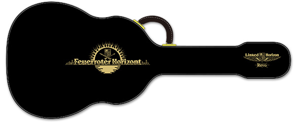 E-Feuerroter-Horizon_HC.jpg