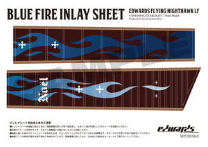 FNH-BF-Inlay-Sheet.jpg
