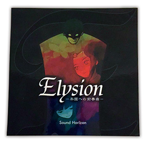 Elysion1_sticker.jpg