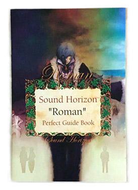 Roman_GuideBook.jpg
