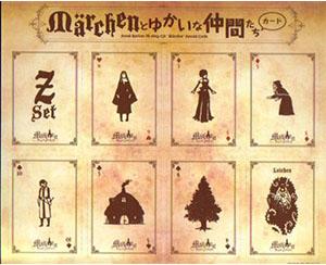 maerchen_Zset.jpg