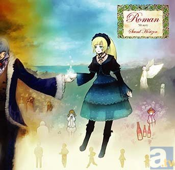roman_animate_fair.jpg