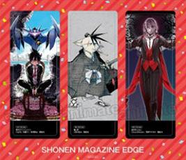 Edge_bookmarks_201604.jpg