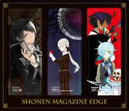 Edge_bookmarks_201605.jpg