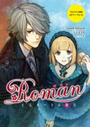 RomanN2_tsutaya.jpg