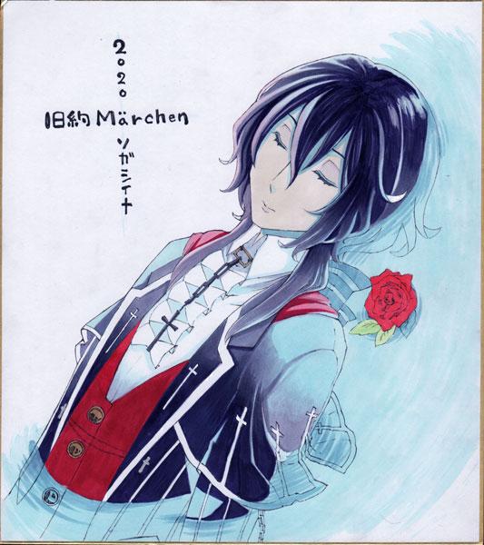 maerchen_sirius202002.jpg