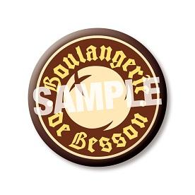 NeinDVD_Boulangerie.jpg