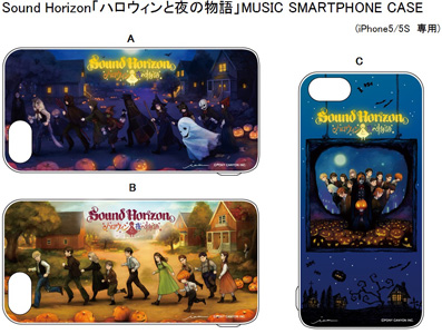 Hwn_iPhonecase.jpg