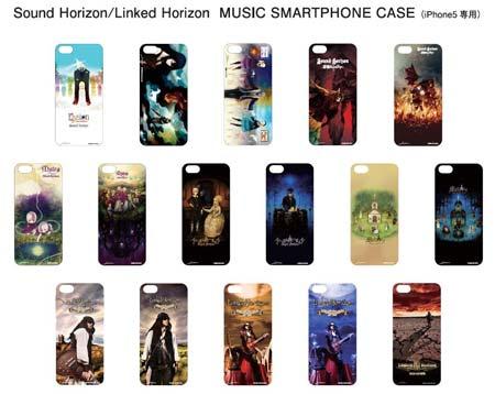SHLH_iPhonecase.jpg