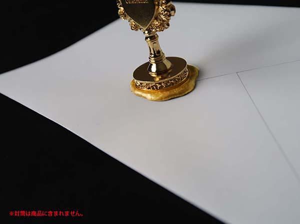 Sealing_stamp6.jpg