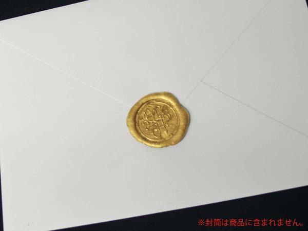 Sealing_stamp7.jpg