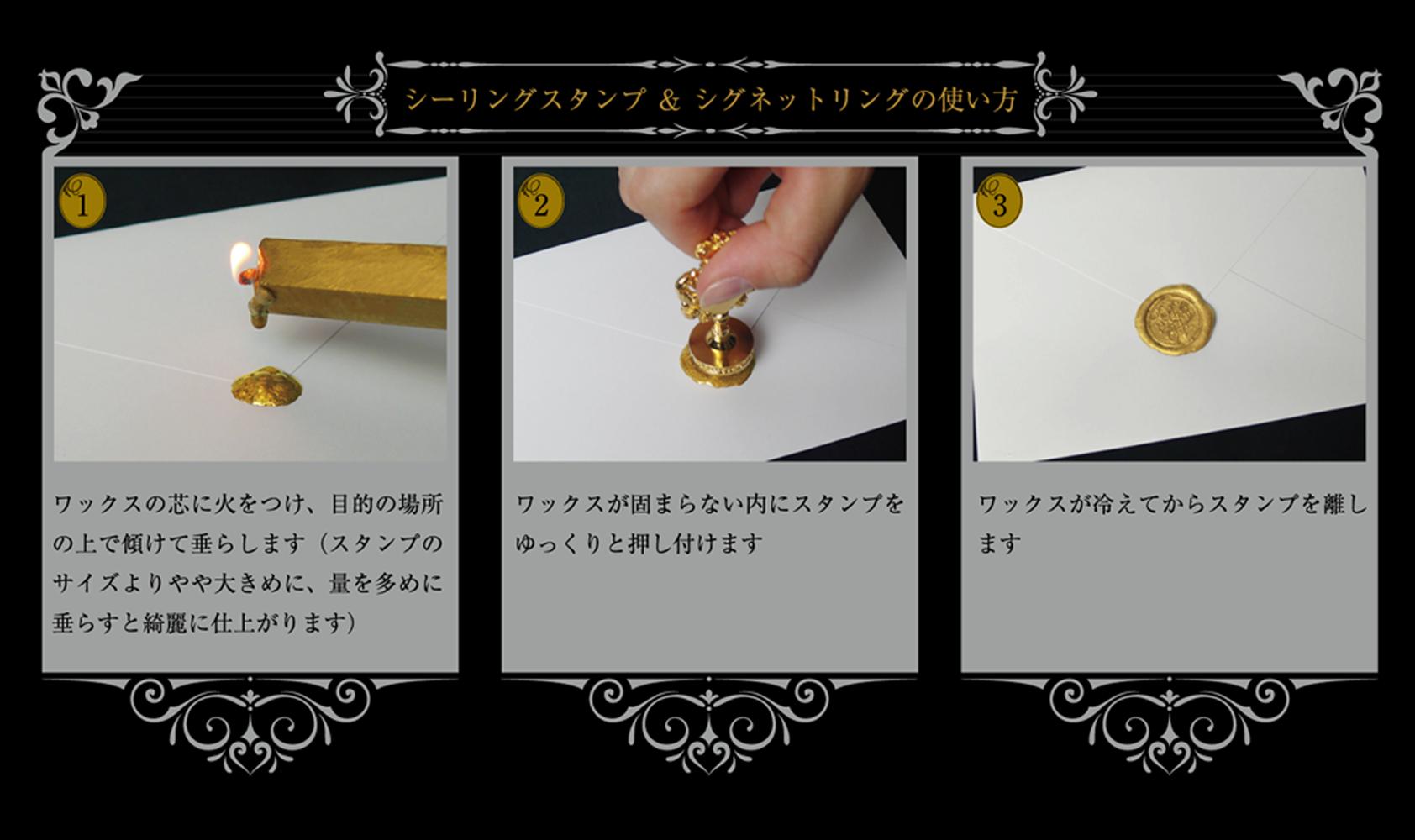 Sealing_stamp8.jpg