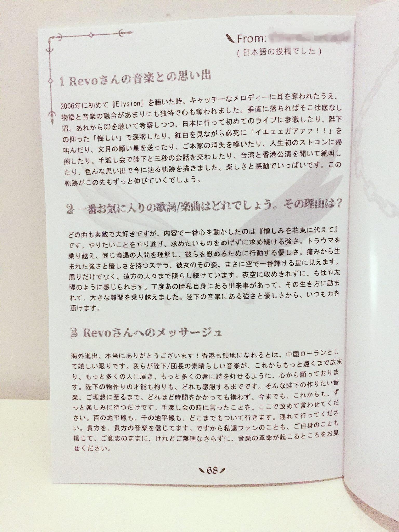 lhhkbooklet_6.jpg