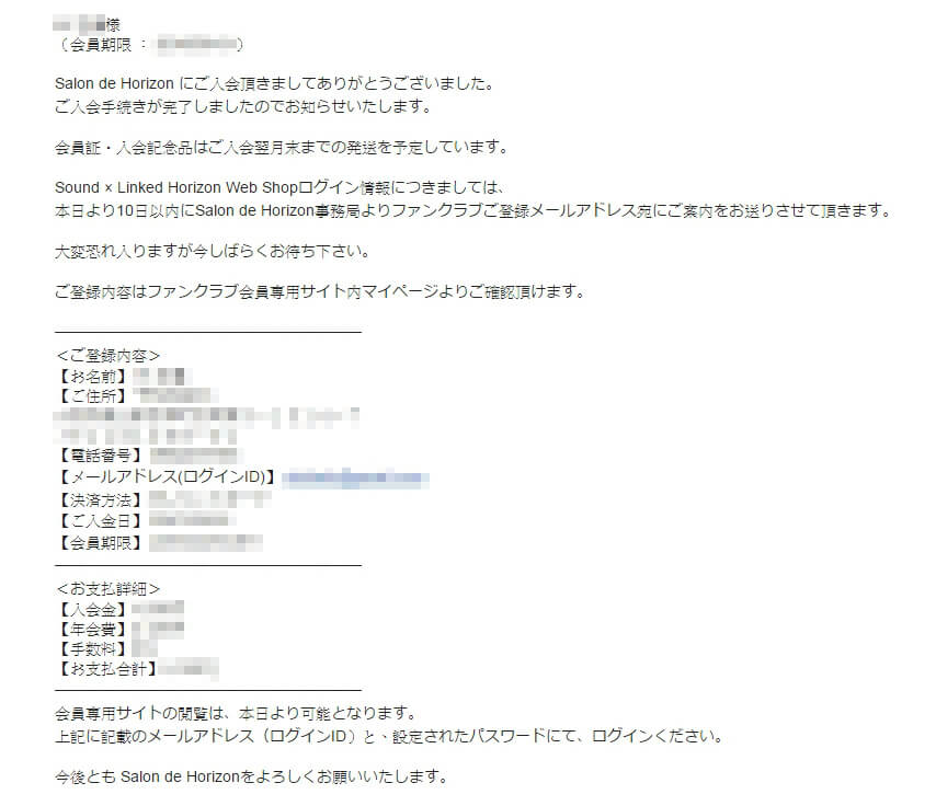 FC_T00004.jpg