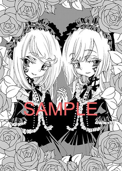 03_kinoshita_hp.jpg