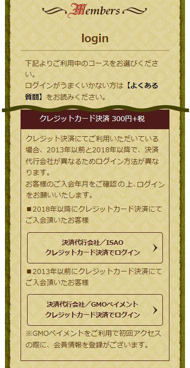 mobile_login_1.jpg