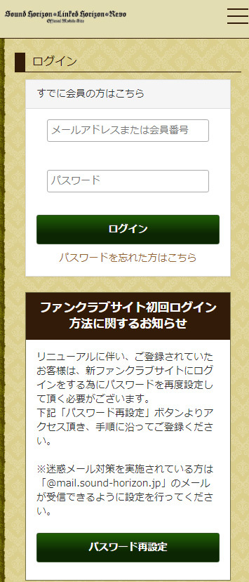 mobile_login_2.jpg
