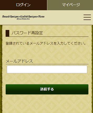 mobile_login_3.jpg