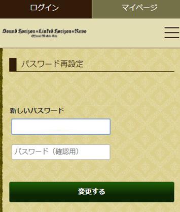 mobile_login_4.jpg