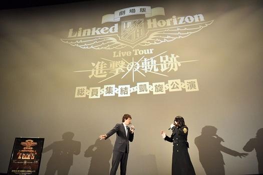 shinseki_screening_tokyo_2.jpg