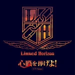 haishin_s-300x300.jpg