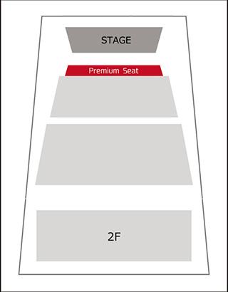 lh_live2017_premium_seat.jpg
